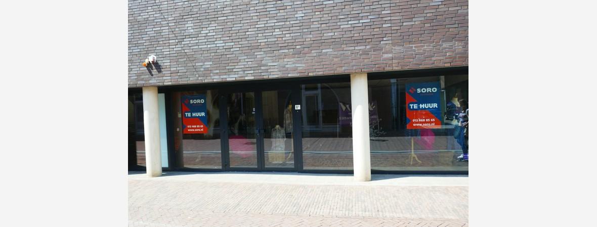 haspelsestraat-8a-sittard-soro-vastgoed-2.jpg